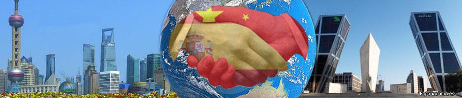 Chinos invierten en España - españachina.es