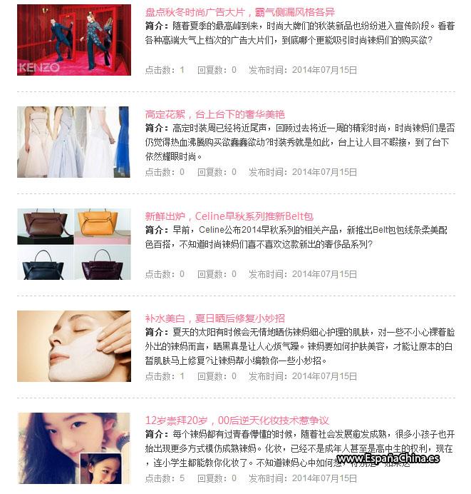 la red social de las mamas chinas LMBang