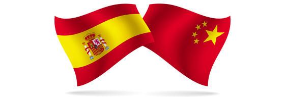 China apuesta por España - Blog EspañaChina