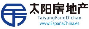 Blog EspañaChina