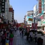 El futuro de China. ¿Hay oportunidades?