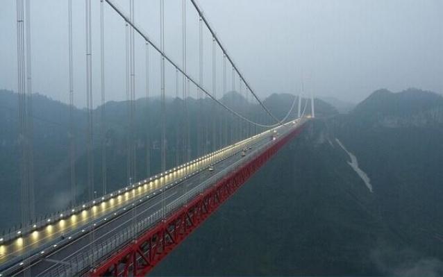 Puente de Aizhai