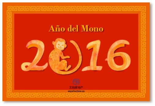 Año del mono rojo de fuego