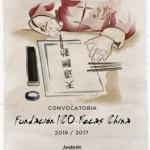 Fundación ICO: Programa Becas China 2016-17