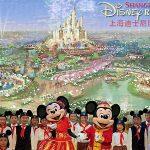 Viaje a Shanghái: Disneyland Shanghái y otros lugares de interés