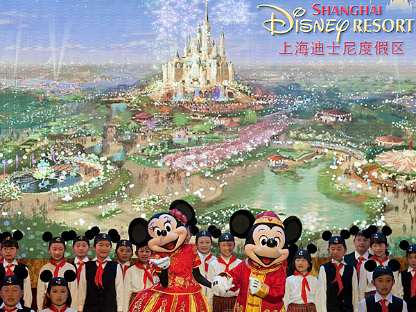 Viaje a Shanghái: Walt Disney