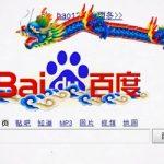 Empresas más admiradas en China