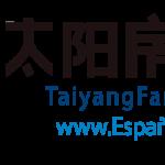 Cómo publicar un anuncio efectivo dirigido a chinos