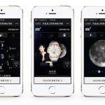 Top 8 de campañas publicitarias en WeChat