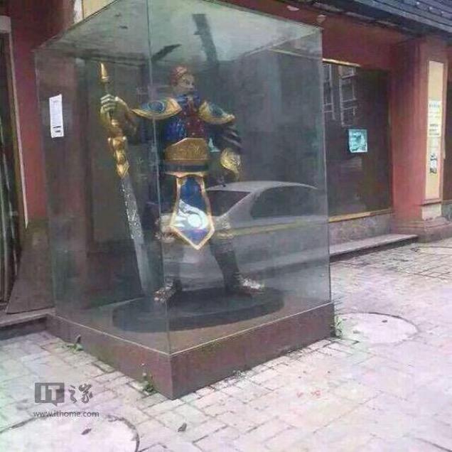 Anciana china league of legends