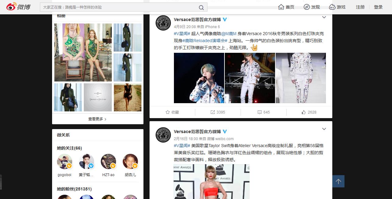 Capturas del perfil de Versace en Weibo, el Twitter chino.