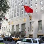 Inversores inmobiliarios chinos son los principales en Estados Unidos según un estudio