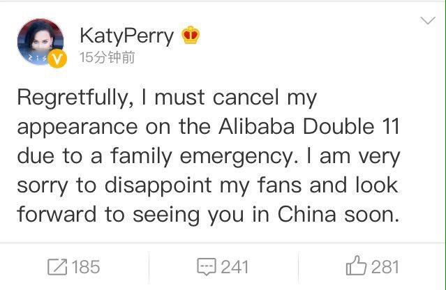 Katy Perry weibo