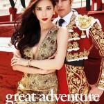 Número de octubre de Vogue Taiwan tiene acento español
