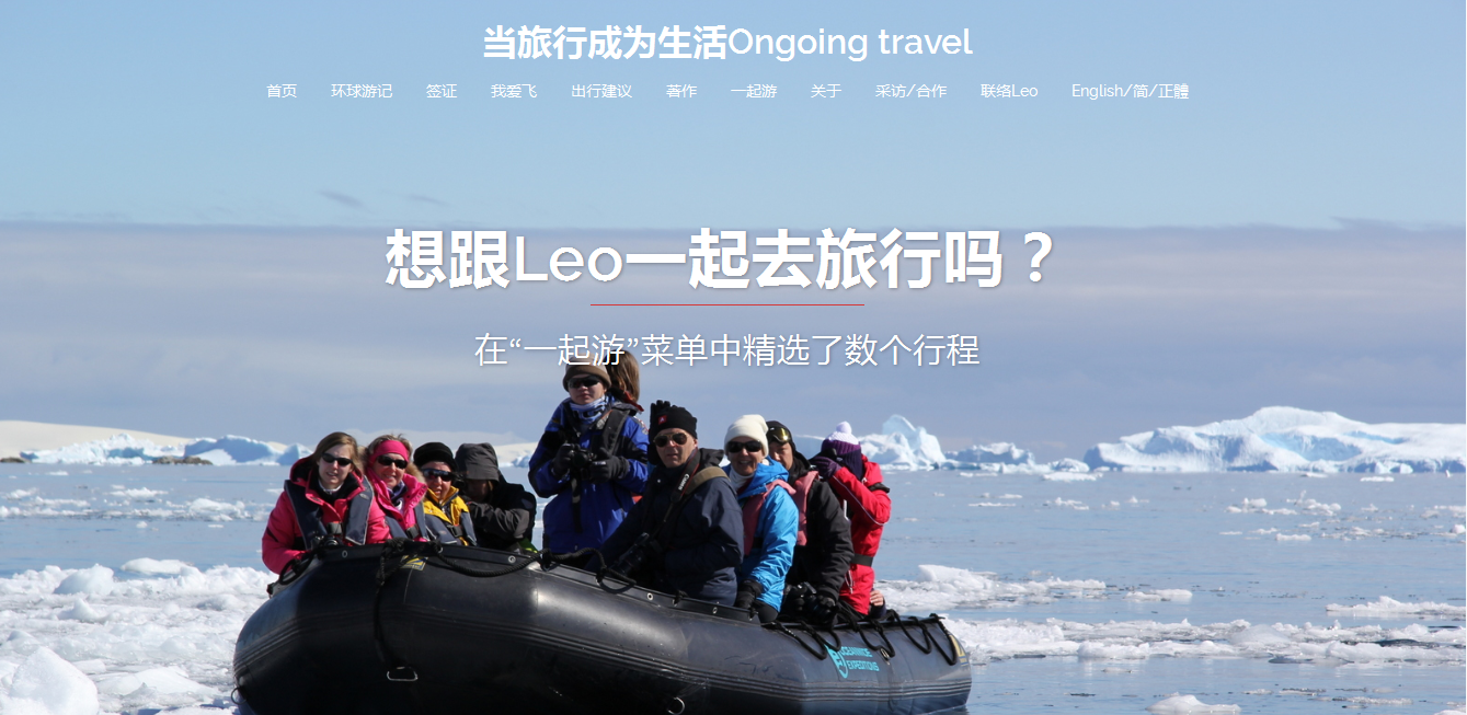 Web de Fan Yibo http://www.668891.com/