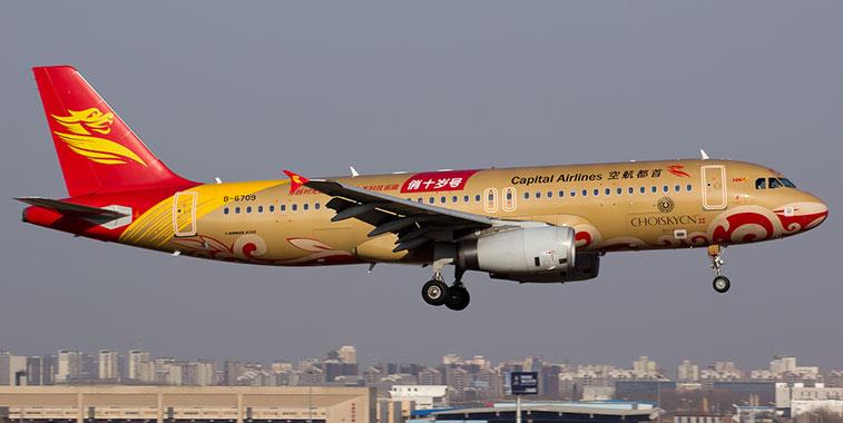 Avión de Beijing Capital Airlines despegando. Fuente: http://www.anna.aero/wp-content/gallery/airport-beijing-airlines-14-01-15/Beijing-Capital-Airlines-slide2.jpg