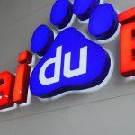 Palabras más buscadas en Baidu en 2016