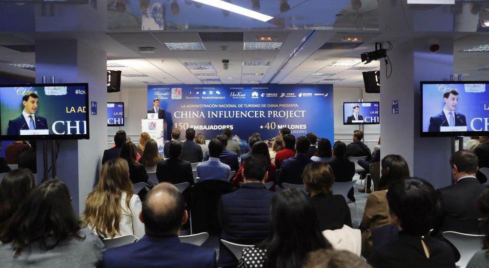 Acto de presentación. Fuente: http://www.libremercado.com
