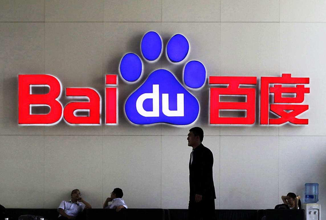 Baidu palabras clave más buscadas 2016