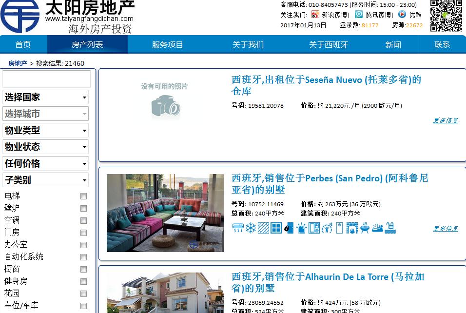 publicar-anuncios-gratis-en-china