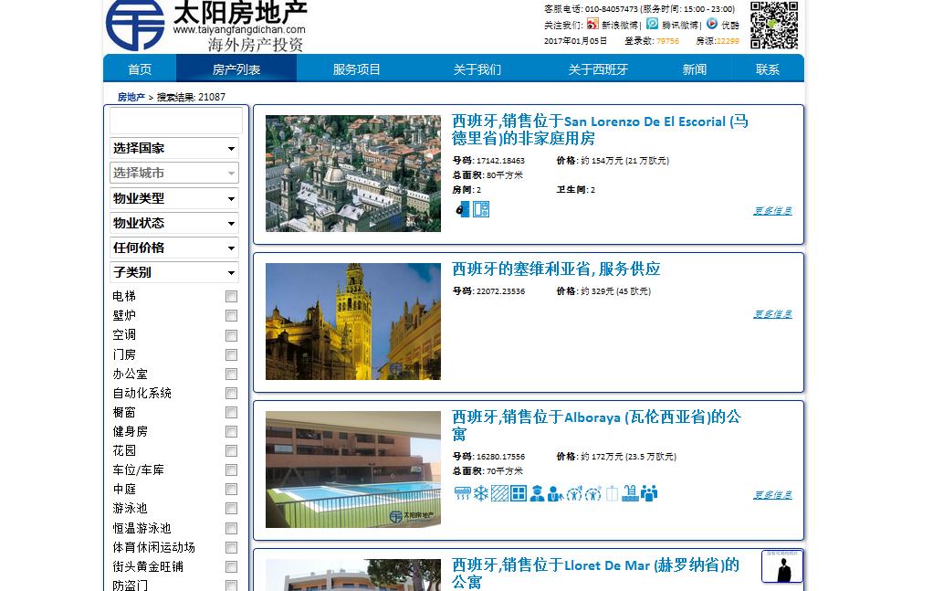 permiso-de-residencia-golden-visa-chinos
