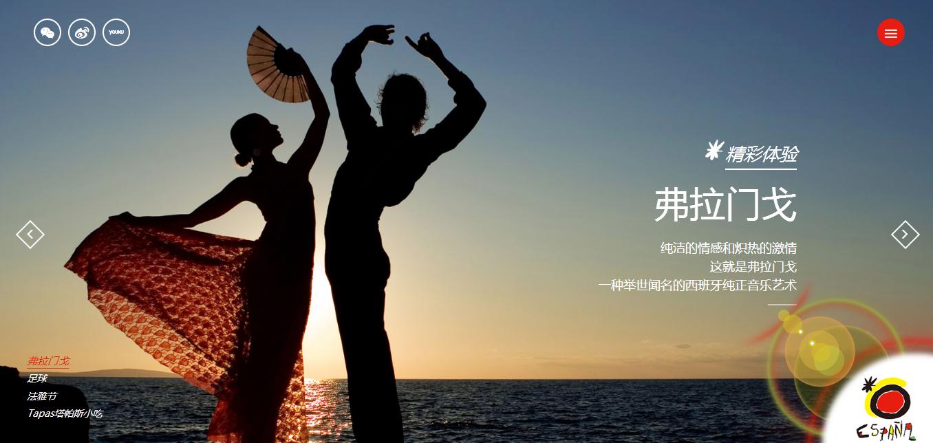 turistas chinos españa hellospain