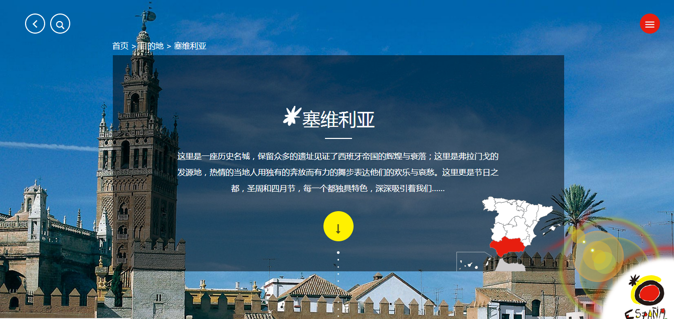 turistas chinos andalucia sevilla