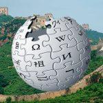El gobierno chino lanzará en 2018 su propia Wikipedia china