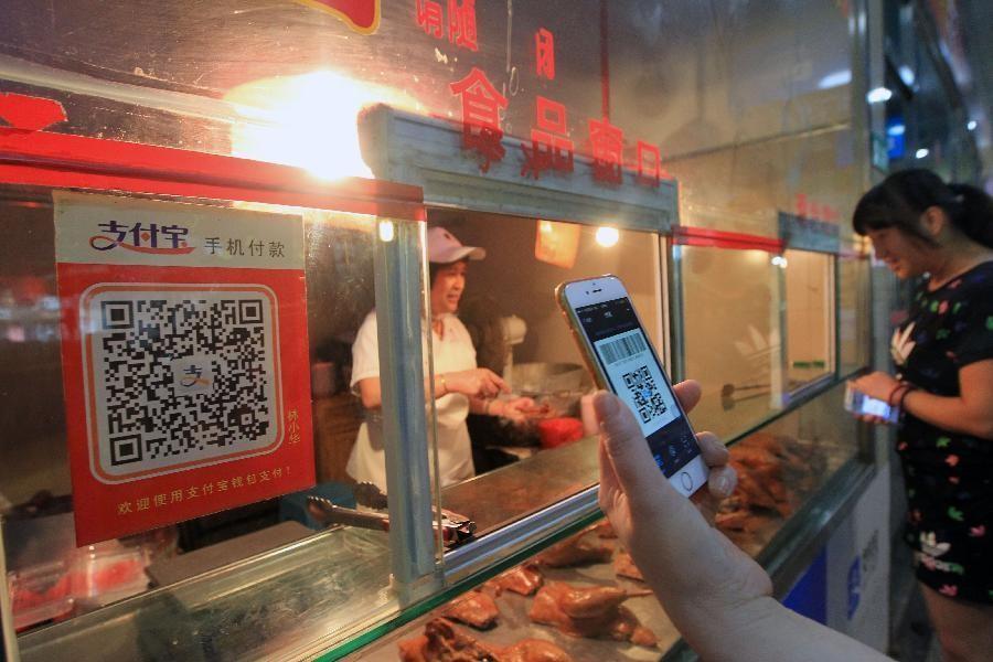 pago móvil en china alipay wechat