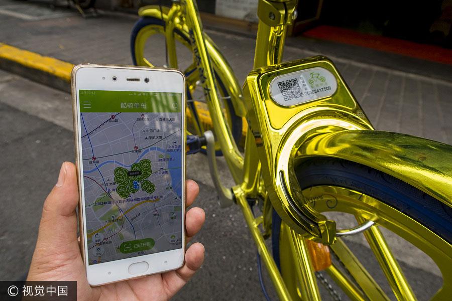 bicicletas compartidas doradas china coolqi codigo qr