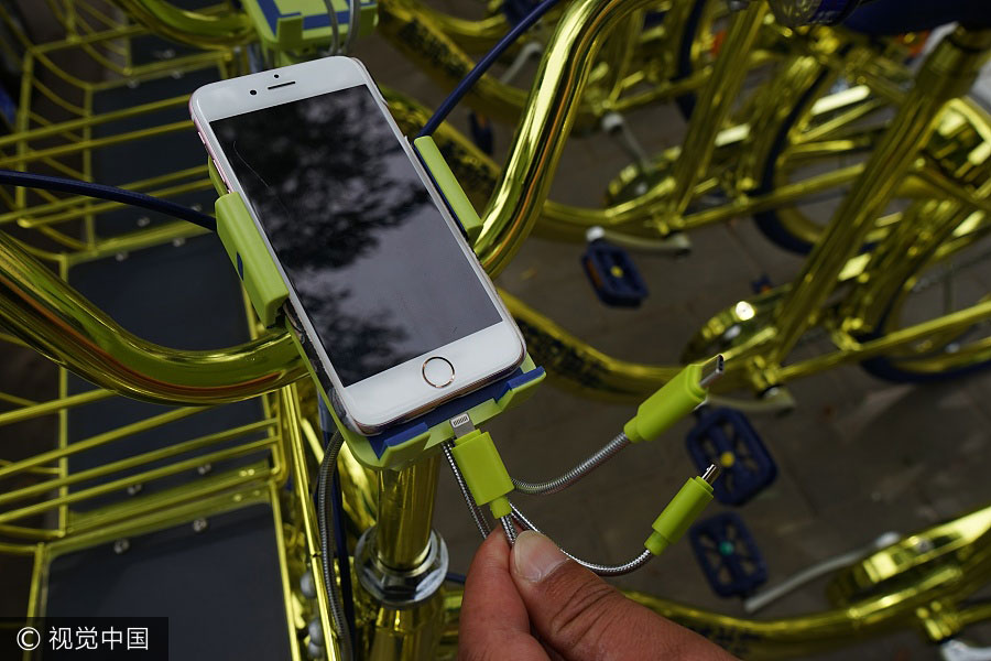 bicicletas compartidas doradas china coolqi cargador movil