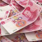 Este es el nuevo hombre más rico de China
