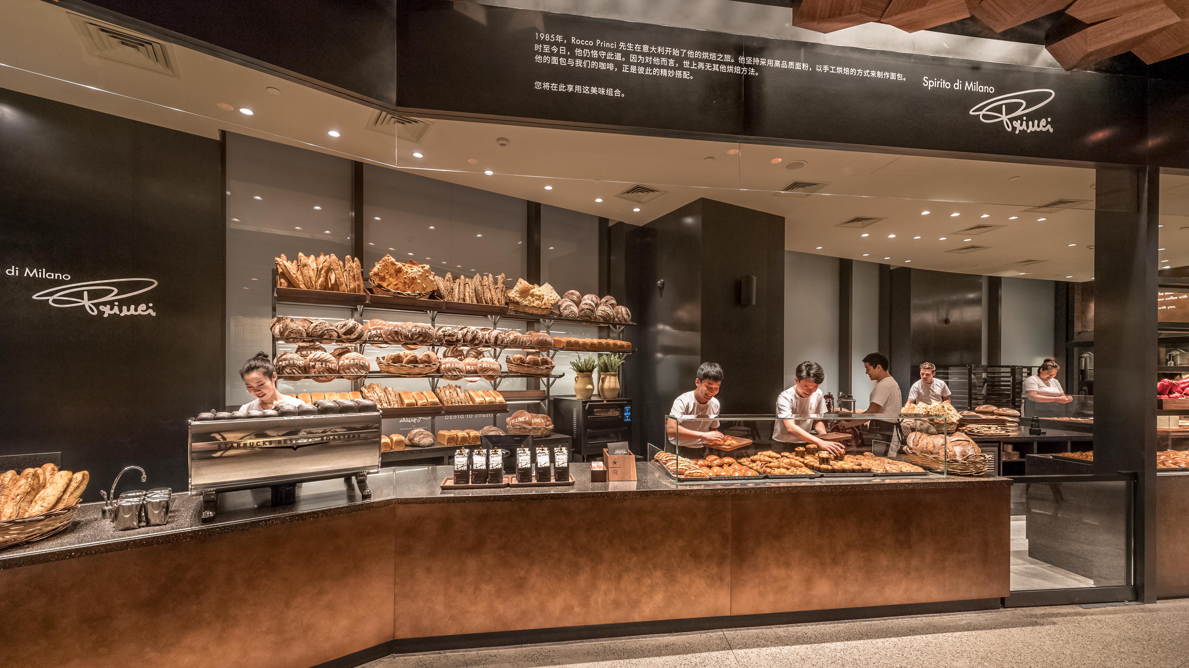 Starbucks más grande del mundo shanghai rostery