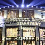 El Starbucks más grande del mundo abre en Shanghái