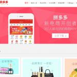 ¿Qué es Pinduoduo? El próximo gigante chino de las compras online