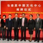 España y China firman un programa de cooperación para potenciar el intercambio cultural