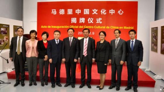 España y China firman acuerdos