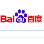 Baidu: el buscador más usado por los chinos