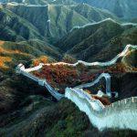 11 curiosidades que quizá no conozcas de la Gran Muralla China