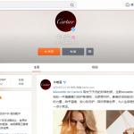 Ni Facebook, ni Twitter, la importancia de conocer el social media chino para hacer negocios