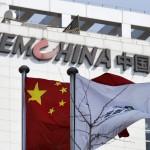 Compras chinas en el extranjero en 2016 superan las cifras de años anteriores