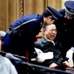 Políticos corruptos chinos serán condenados a pena de muerte