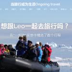 Málaga busca atraer al turismo chino mediante un famoso bloguero