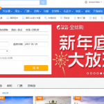 Madrid llegará a 300 millones de turistas chinos