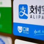 El pago móvil en China se dispara