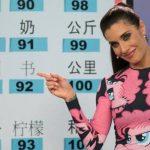 Pilar Rubio aprende chino en una semana