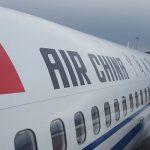 Aena se asocia con el gigante chino CTRIP para atraer turistas a España