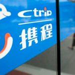 Ctrip y España colaboran para impulsar los viajes desde china